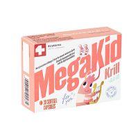 Megakid Krill GLA+D3 30 kapsula