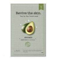 Labute avokado maska za lice 23ml