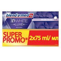 Blend-a-med 3D white luxeperl glow pasta za zube