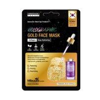 MBeauty hologram gold maska za lice 23ml