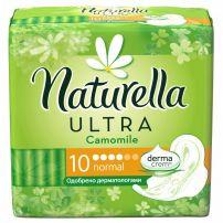 Naturella Classic Camomile Ultra Normal higijenski ulošci 10 komada