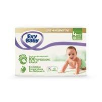 Evy Baby Cotton box 4 maxi 90 komada