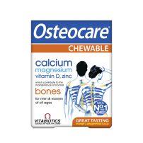 Osteocare Chewable® tablete za žvakanje 30 tableta