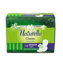 Naturella Normal Night Camomile noćni higijenski ulošci 14 komada