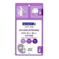 Multiactiv 3 koraka sa efektom zatezanja maska za lice 22ml