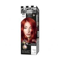 Still Popart boja za kosu R55 Intenzivno crvena