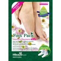 MBeautypakovanje za stopala sa čarapicama koje su natopljene u serumu 18 gr