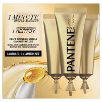 Pantene Repair&Protect ampule za kosu 3x15ml