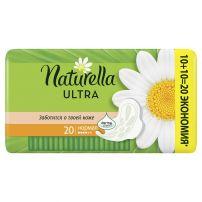 Naturella Ultra Normal higijenski ulošci 20kom