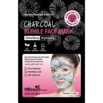 MBeauty crna detox bubble maska za lice 20ml